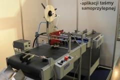 SFF Tape Applicator System